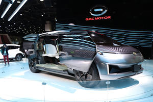 GAC Entranze EV Concept Inspired By Private Jet Travel