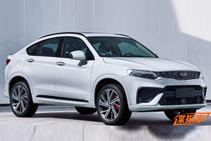 Chinese Carmaker Blatantly Steals BMW X4 Design For New SUV