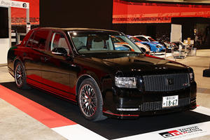 Turns Out There's More Than One Toyota Century GRMN