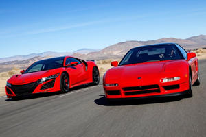 Acura Celebrates 30 Years Of The Iconic NSX