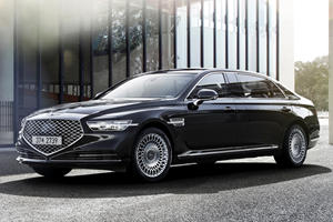 Genesis G90 Limousine Is How You Say 'Maybach' In Korean