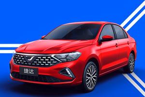 Volkswagen Creates 'Jetta' Brand For China