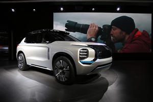 New SUV Concept Brings Back Mitsubishi's Cool Side