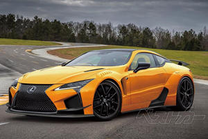 Lexus All But Confirms An LC F Is Coming