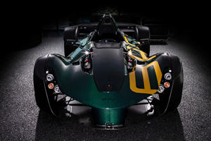 Behold The One Hundredth BAC Mono