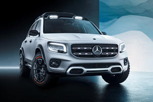 Mercedes GLB Concept Is The Rugged Off-Roader You'll Want