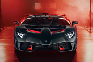 Lamborghini Wants You To Discover Its Spicy Secrets