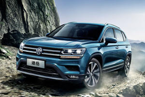 Volkswagen Is Bringing Another SUV To America