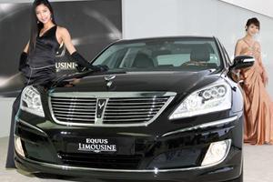 Armored Opulence: Hyundai Equus Armored