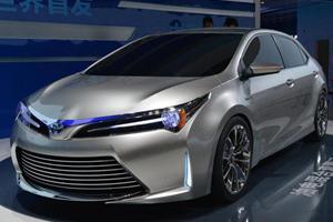 Toyota Unveils Mysterious Concepts
