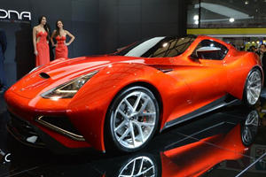 Icona Vulcano is China's Ferrari