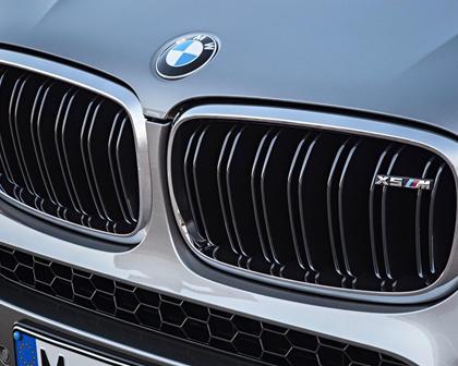 2015-2018 BMW  X5 M Front Badge