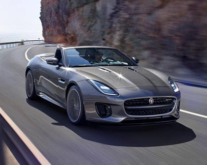 2018 Jaguar F-TYPE R-Dynamic Convertible Exterior Shown