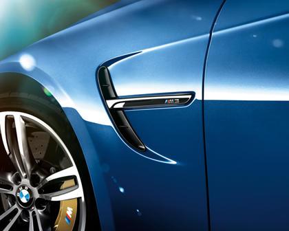 2015-2017 BMW  M3 Sedan Air Breather