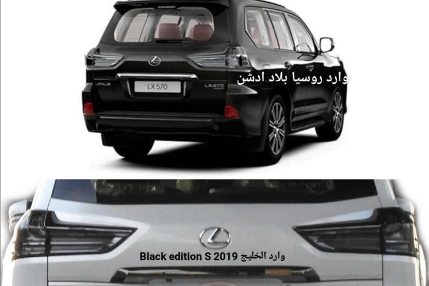 2019 Lexus Lx Black Edition S Leaks Before Official Reveal Carbuzz