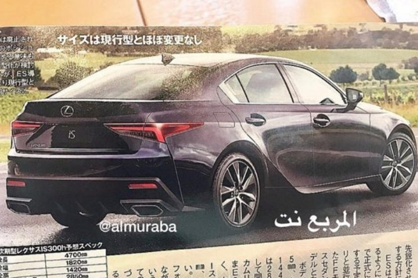 is this the 2021 lexus is way before you u2019re supposed to see it