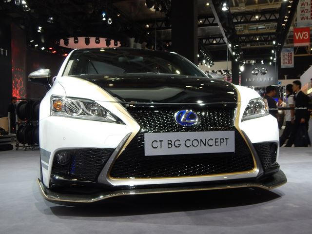 Lexus Ct Hybrid Murray >> Lexus CT BG Concept is a Beijing Bonus - CarBuzz