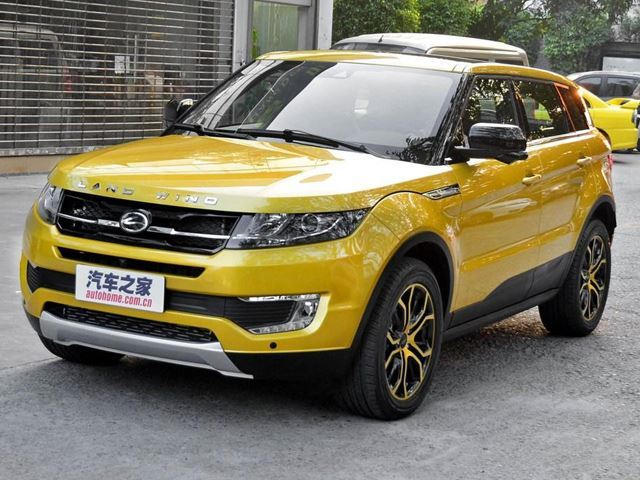 Proof That China Is The Best At Making Fake Land Rovers Carbuzz