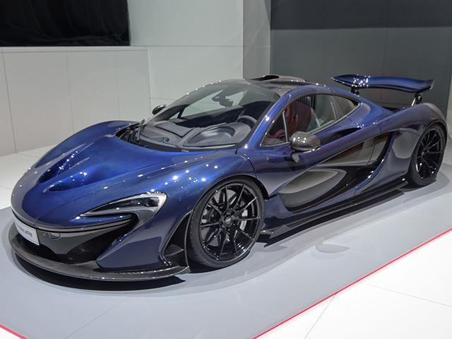 McLaren Spices Up P1 With Wonderful $305,000 Upgrade   CarBuzz