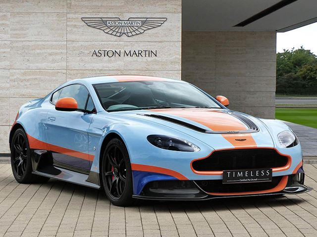 Want A 1 Of 5 Aston Martin Gt12 In Gulf Livery Prepare To