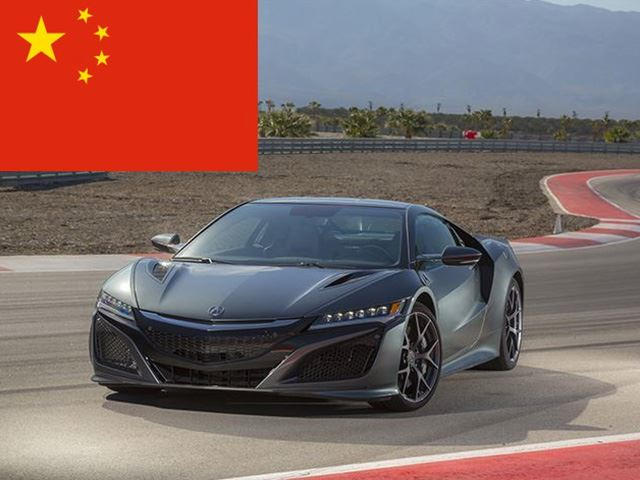 Why Does The Acura Nsx Cost Almost 500 000 In China Carbuzz