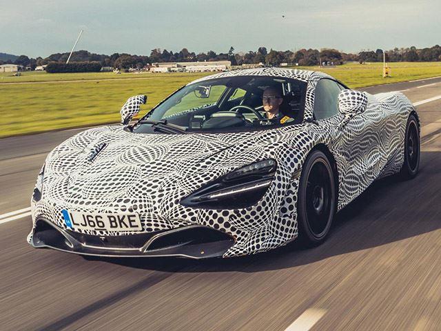 Image result for McLaren BP23