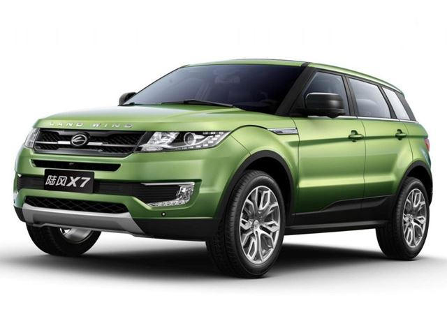 chinese made range rover evoque copycat gets a facelift carbuzz. Black Bedroom Furniture Sets. Home Design Ideas